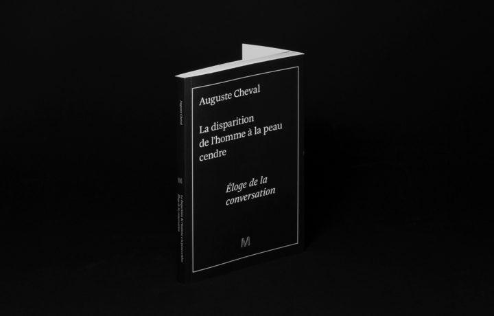EM_book_AC_vignette
