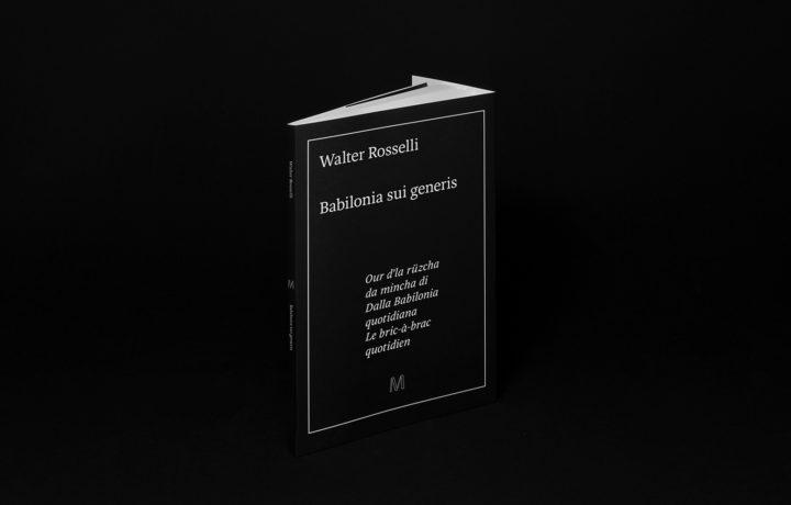 EM_book_WR_vignette
